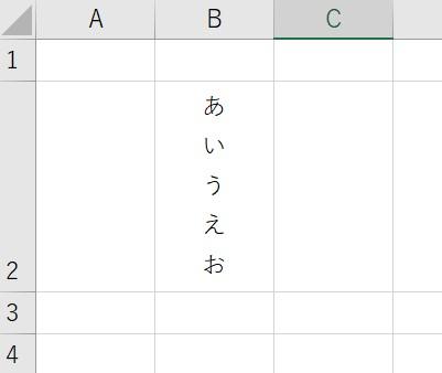 リボンから縦書きに変更する方法2