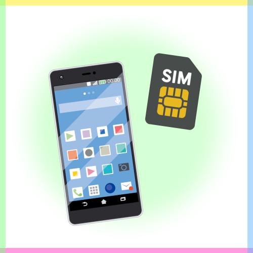 格安SIMを契約した場合でもフィルタリングは利用するべき?