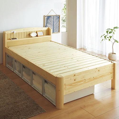 セシール 頑丈すのこベッド(棚付き)/高さ3段階調整・2口コンセント付き
