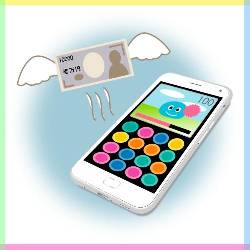 アプリやサービスの課金を防げる