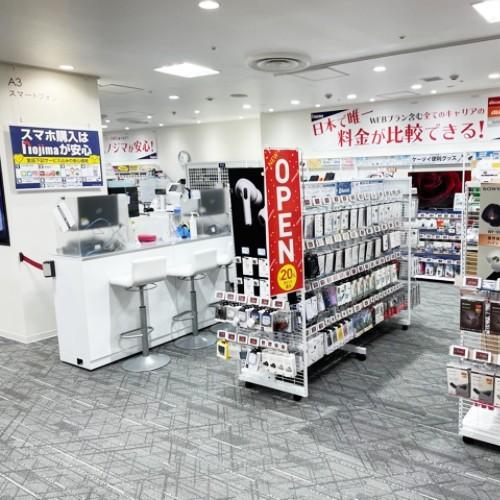 nojimaの通信コーナー