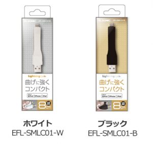 efl-smlc01-1