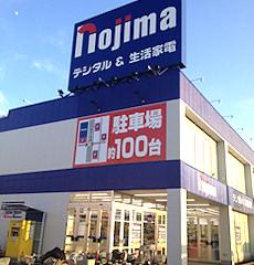 phot_edogawa_00