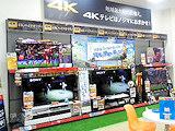 4Kテレビコーナー