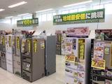 冷蔵庫、洗濯機も地域最大級の品揃え