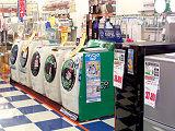 洗濯機コーナー