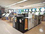 冷蔵庫・照明コーナー