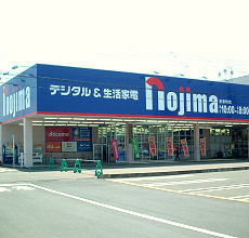 phot_mitsuke_00