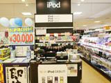 iPodコーナー