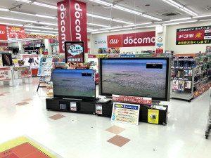 テレビ画質比較コーナー