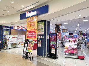 イトーヨーカドー ららぽーと 横浜 店