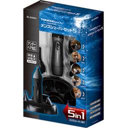 メンズシェーバーセット5「EFT-MB01SS」