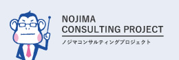 NOJIMA CONSULTING PROJECT