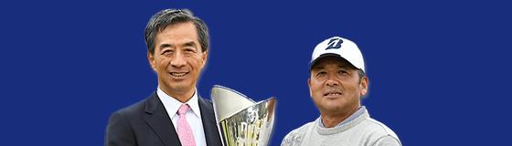 ノジマチャンピオンカップ PGAシニアプロゴルフ
