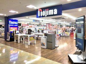 ノジマ イオン新百合ヶ丘店 | 神奈川県 | 店舗案内 | 株式会社ノジマ