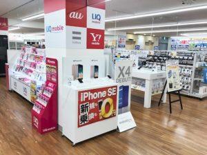 携帯電話コーナー