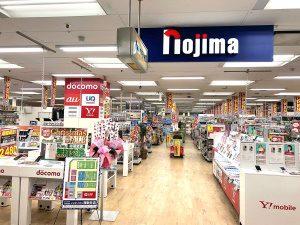 電機 店舗 ノジマ