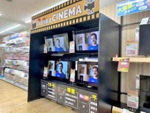 テレビ映画館コーナー