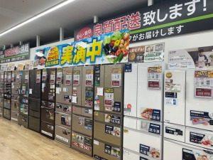 冷蔵庫実演コーナー